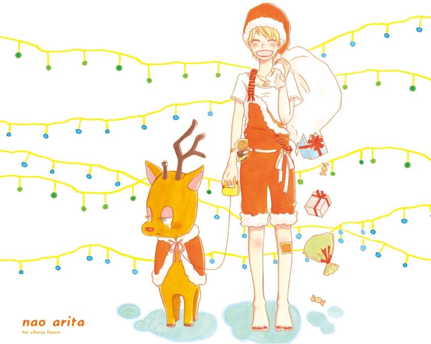 Art by mangaka Arita Nao